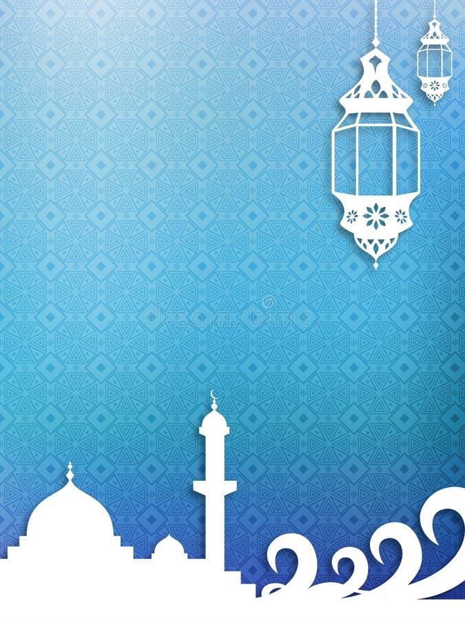 Fundo islâmico do tema ilustração royalty free
