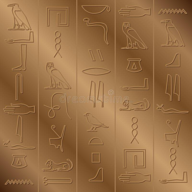 Download Fundo jeroglífico ilustração do vetor. Ilustração de antigo - 26503236