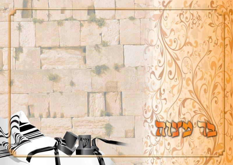 Fundo judaico abstrato foto de stock