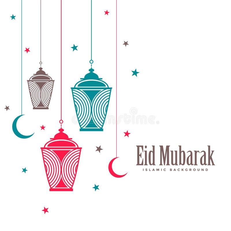 Fundo liso das lâmpadas decorativas de Eid Mubarak ilustração do vetor