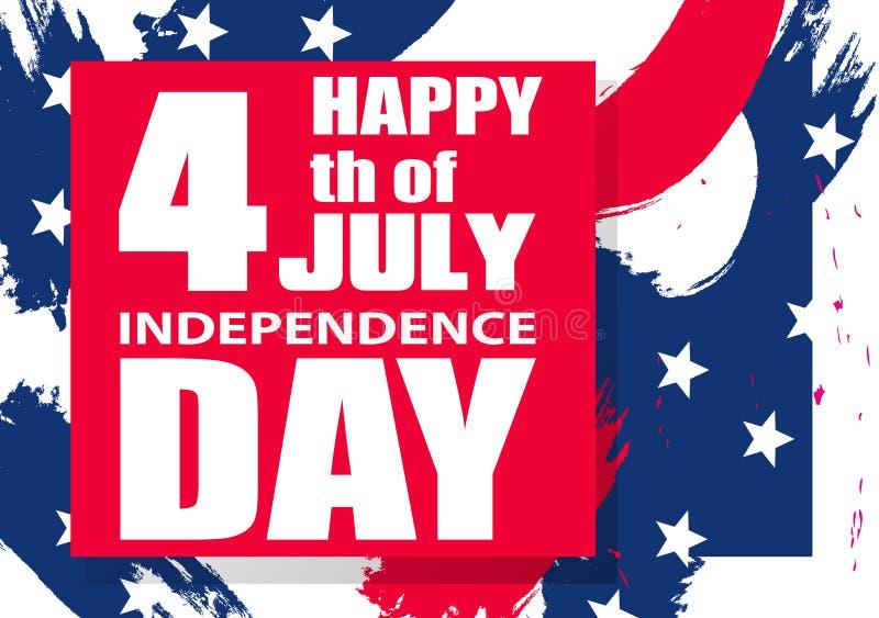 Fundo moderno colorido para Dia da Independência EUA o 4 de julho para o cartaz ou a bandeira Vetor ilustração royalty free
