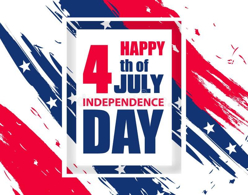 Fundo moderno colorido para Dia da Independência EUA o 4 de julho Elementos dinâmicos do projeto para o cartaz ou a bandeira Veto ilustração do vetor