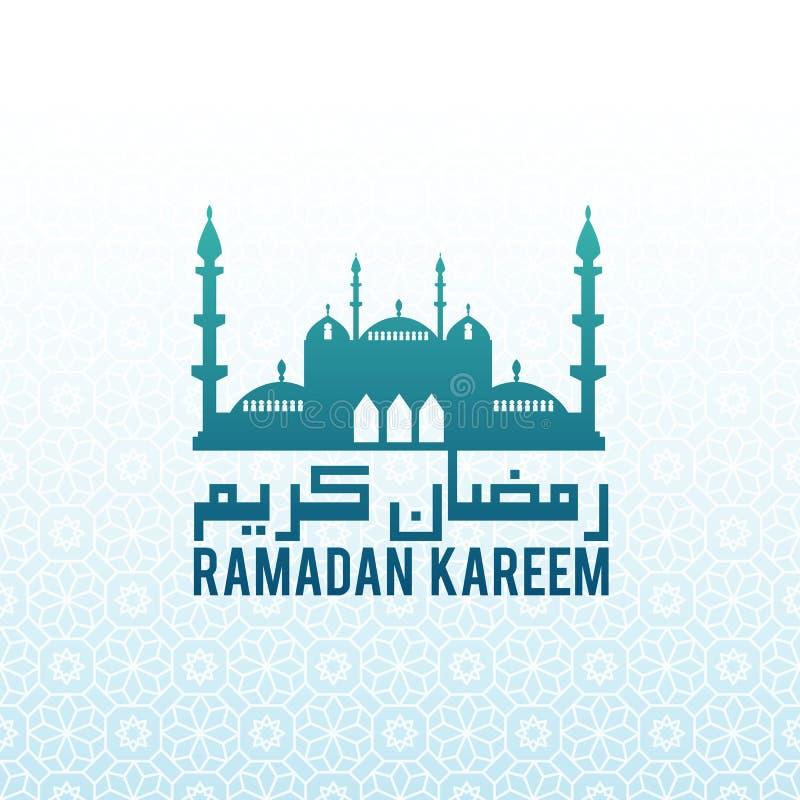 Fundo moderno da mesquita de Ramadan Islamic ilustração stock