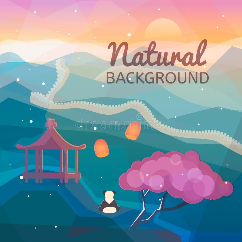 Fundo natural asiático ilustração royalty free