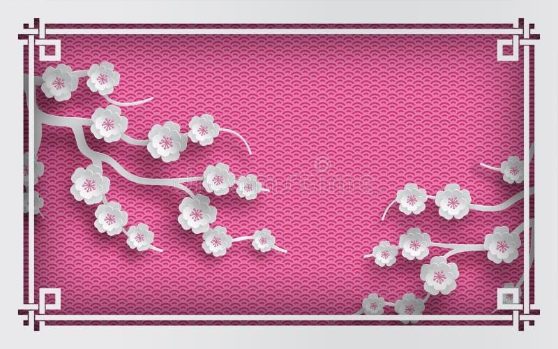 Fundo oriental cor-de-rosa do teste padrão com flores e quadro de sakura ilustração royalty free