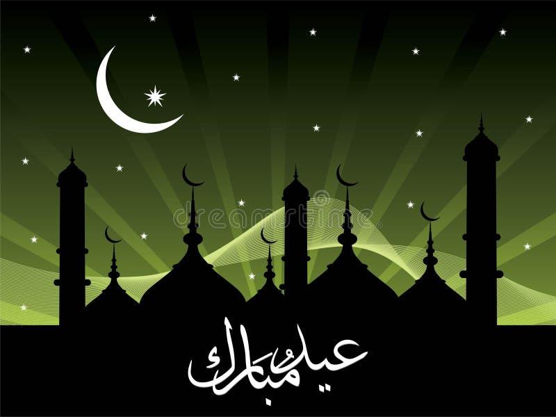 Fundo religioso creativo abstrato do eid ilustração stock