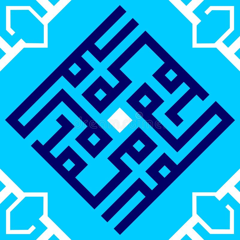 Fundo repetitivo geométrico azul e branco do ornamento sem emenda do teste padrão da telha da textura fotos de stock