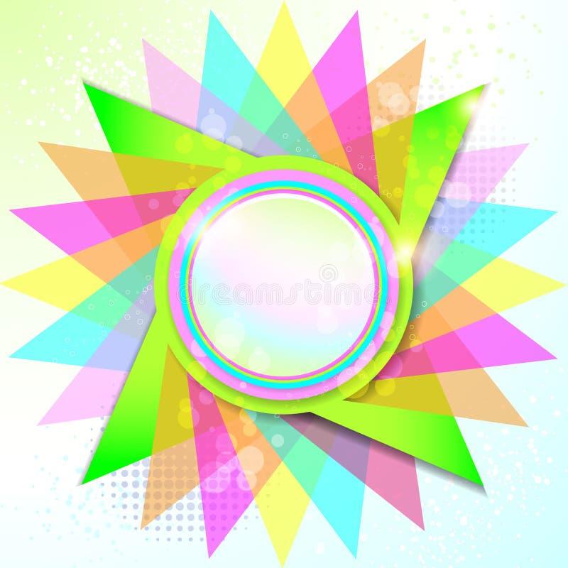 Fundo vazio arredondado colorido ilustração do vetor
