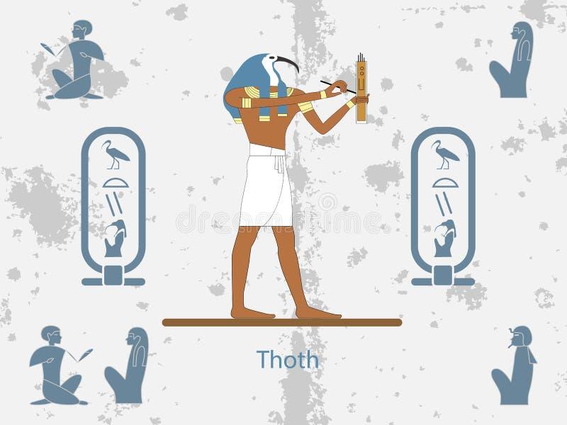 Fundos de Egito antigo Thoth é uma das deidades egípcias antigas ilustração royalty free