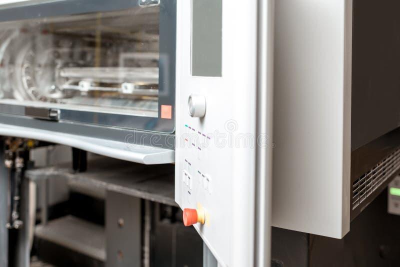 Fungerande del av maskinen för offset- printing royaltyfria bilder