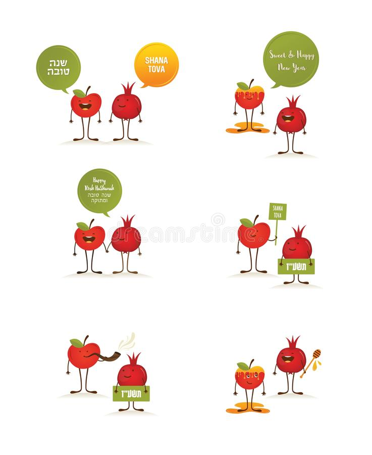 Funny apple , pomegranate on a card for rosh hashana. Sweet and Happy new year in Hebrew. Set vector illustration