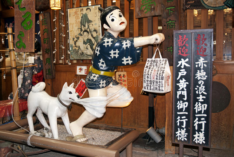 Funny interior decoration in kyoto japan restaurant