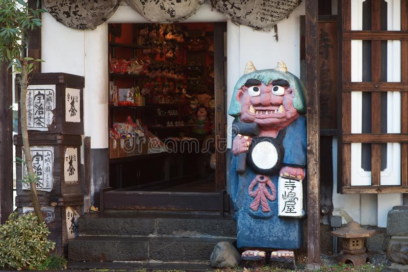Funny Japanese monster shop royalty free stock photos