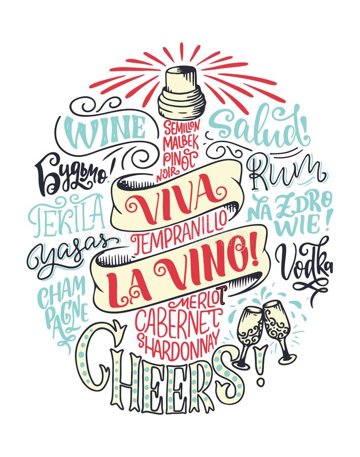 Funny typography poster with quote about wine, lettering in bottle vector illustration