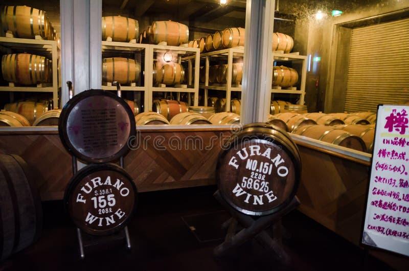 Furano酿酒厂 库存照片