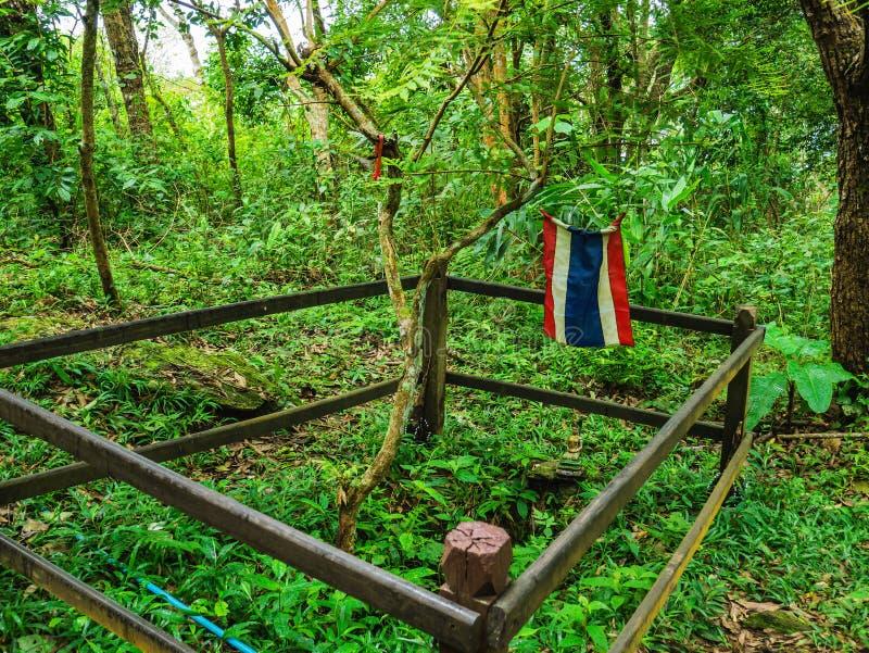 """Furo natural ' KH do """"do nà do ng do  do """"do nà do ¬xng do 'de PlÌ⠑na montanha de Khao Luang no parque nacional de Ramkh foto de stock royalty free"""