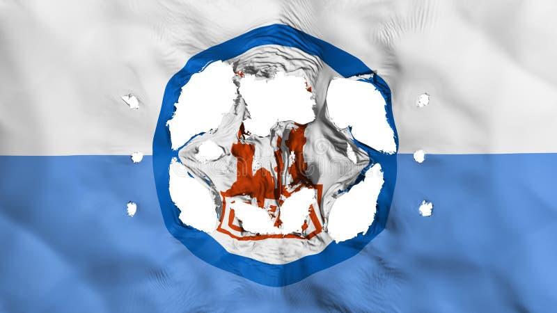 Furos na bandeira do Cairo ilustração royalty free