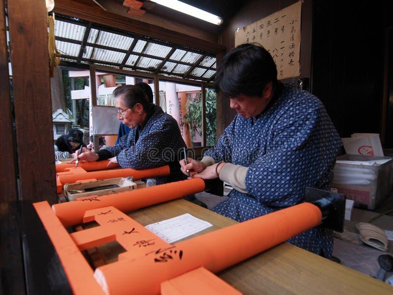 Fushimi Inari Fotografia Editoriale