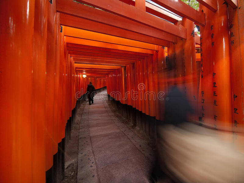Download Fushimi Inari Royalty Free Stock Photos - Image: 11868478
