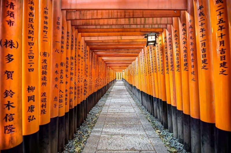 Fushimi Inari Shrine, Kyoto royalty free stock photos