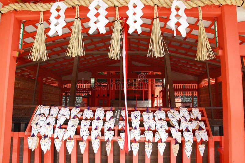 Fushimi Inari Taisha arkivbilder