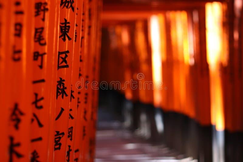 Fushimi Kyoto Japan Stock Image