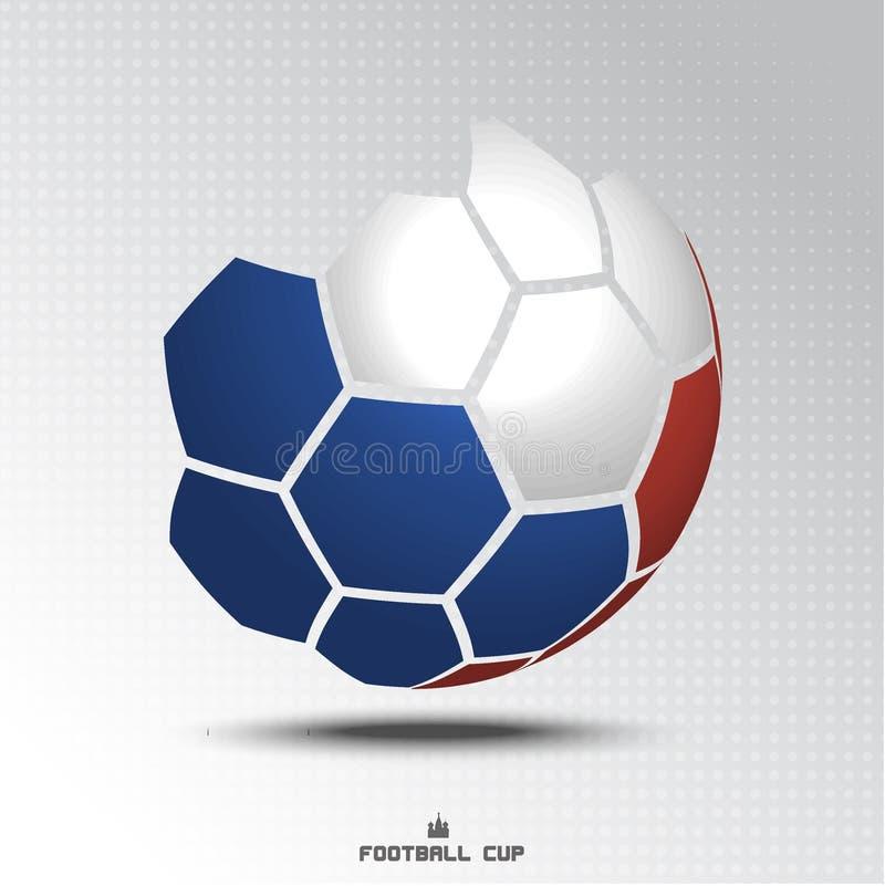 Futebol 2018, Moscou Rússia ilustração do vetor