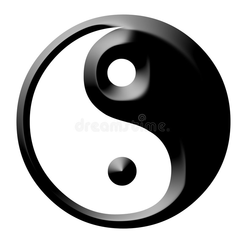 Futuristisches Yin Yang vektor abbildung