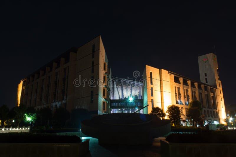 FuZhou universitets arkiv royaltyfri foto