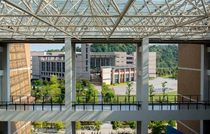FuZhou universitets byggnad för undervisning arkivfoton