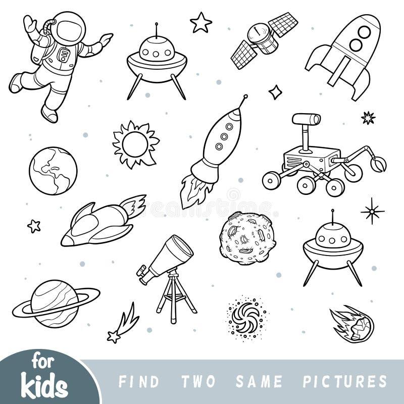 Fynd två de samma bilderna, utbildningslek för barn, astronaut och utrymmeobjekt vektor illustrationer