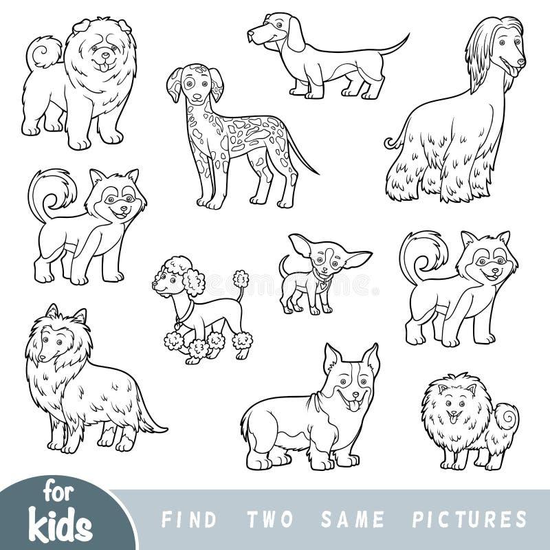 Fynd två de samma bilderna, utbildningslek set för illustration för hundar för bakgrundstecknad filmdesign royaltyfri illustrationer