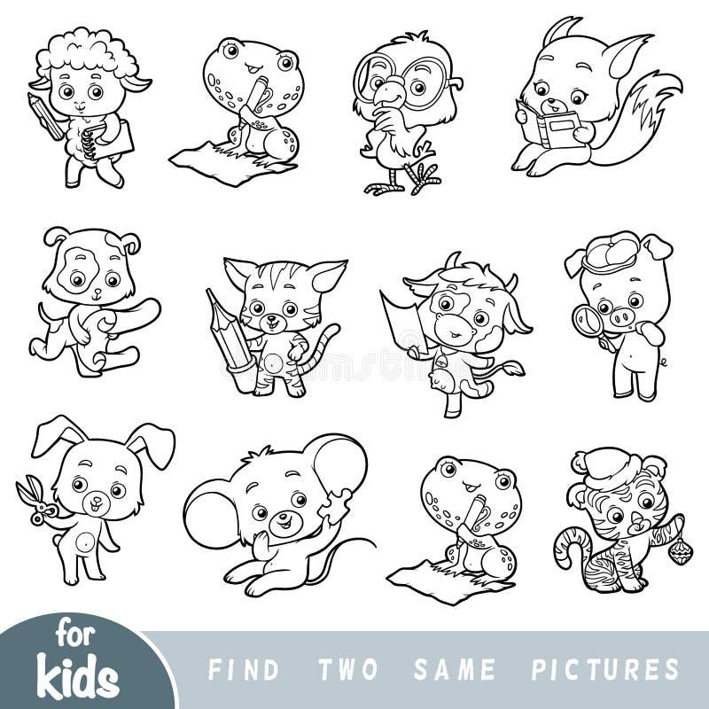 Fynd två samma bilder Uppsättning av gulliga djur för tecknad film vektor illustrationer