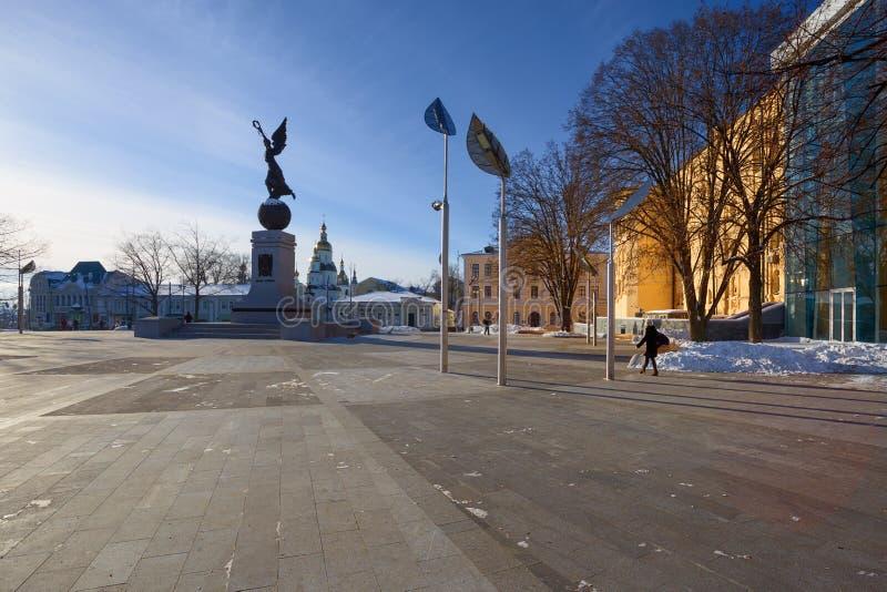 Fyrkant i Kharkov. Ukraina. royaltyfri bild