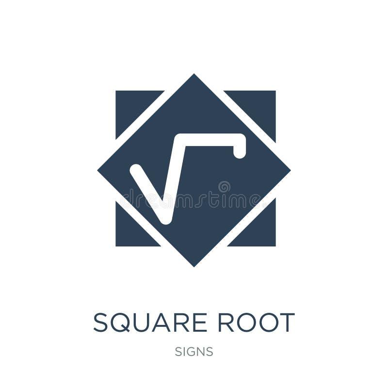 fyrkanten rotar symbolen i moderiktig designstil fyrkanten rotar symbolen som isoleras på vit bakgrund fyrkanten rotar den modern royaltyfri illustrationer