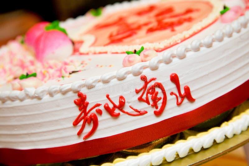 Gâteau d'anniversaire de chinois traditionnel photographie stock libre de droits