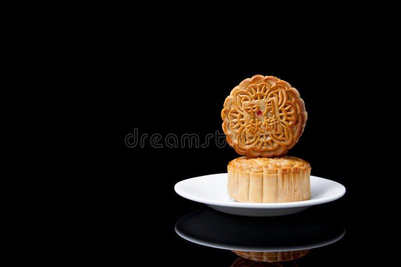 Gâteau de lune pour le Mi-automne fastival photographie stock libre de droits