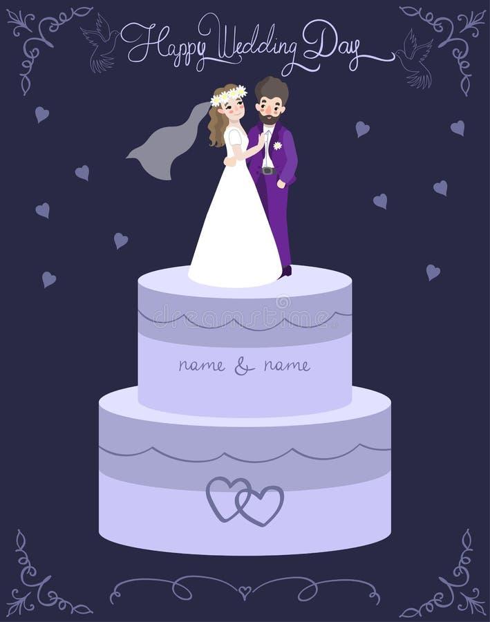Gâteau de mariage avec l'image de jeunes mariés illustration libre de droits