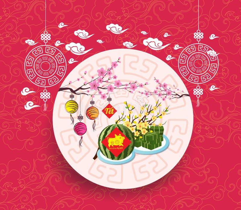 Gâteau de riz et fleur visqueux carrés cuits, nouvelle année vietnamienne ` Du ¿ t de TẠde ` de traduction : Nouvelle année lun illustration stock