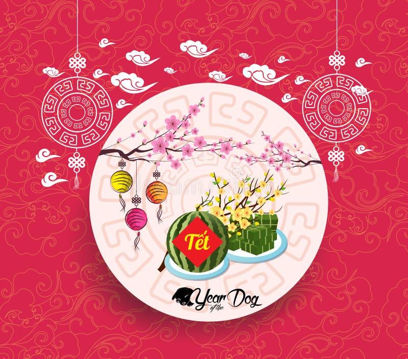 Gâteau de riz et fleur visqueux carrés cuits, nouvelle année vietnamienne traduction illustration de vecteur