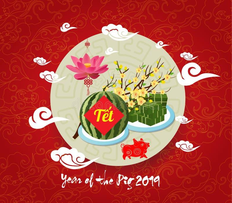 Gâteau de riz visqueux carré cuit, nouvelle année vietnamienne ` Du ¿ t de TẠde ` de traduction : Nouvelle année lunaire illustration de vecteur