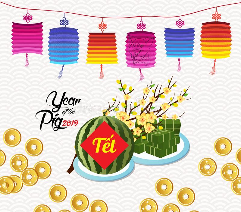 Gâteau de riz visqueux carré cuit, nouvelle année vietnamienne ` Du ¿ t de TẠde ` de traduction : Nouvelle année lunaire illustration libre de droits