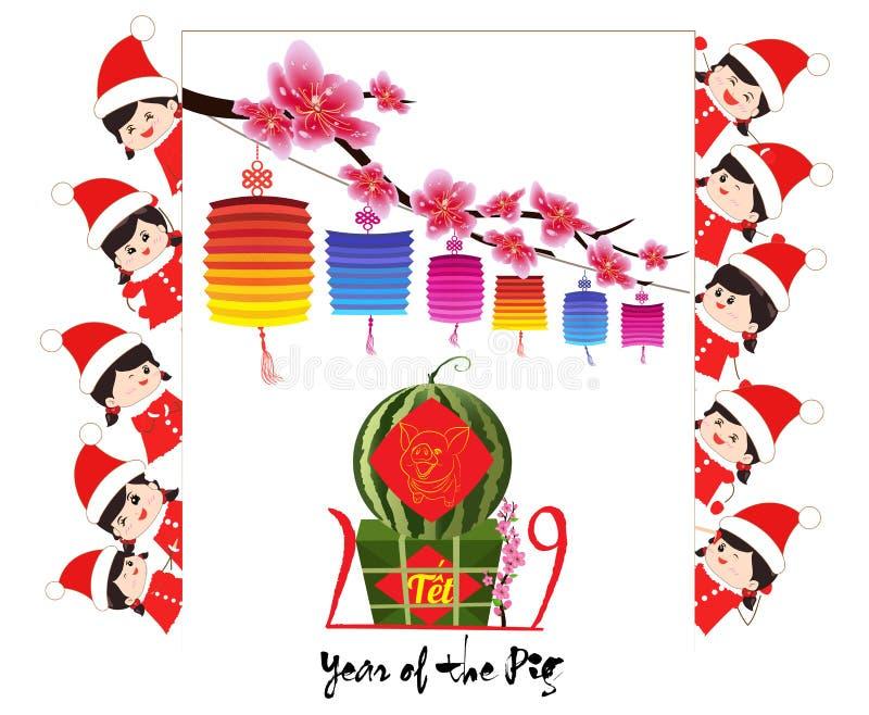 Gâteau de riz visqueux carré cuit, nouvelle année vietnamienne ` Du ¿ t de TẠde ` de traduction : Nouvelle année lunaire illustration stock