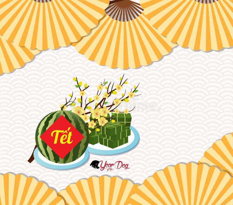 Gâteau de riz visqueux carré cuit, nouvelle année vietnamienne traduction illustration libre de droits