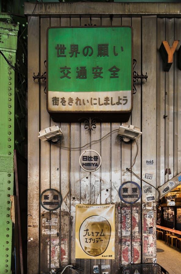 GångtunnelYurakucho folkhop under den järnväg linjen av statistiken royaltyfri foto