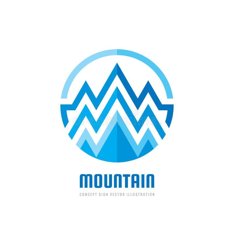 Góra - wektorowa loga szablonu pojęcia ilustracja Wyprawy mountaineering znak Turystyka symbol projekta elementu grafika ilustracja wektor