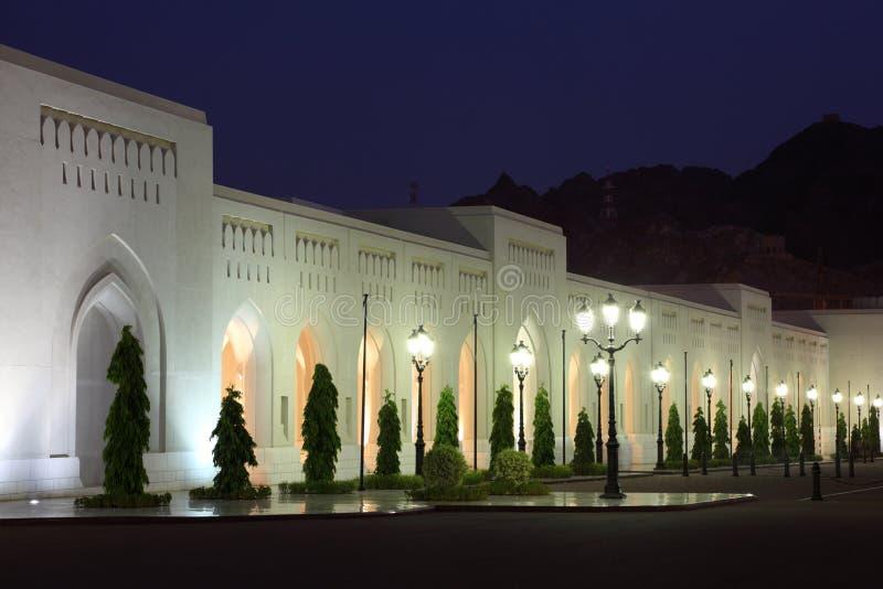 Göra till kung slotten för `s i muscaten, Oman royaltyfria bilder