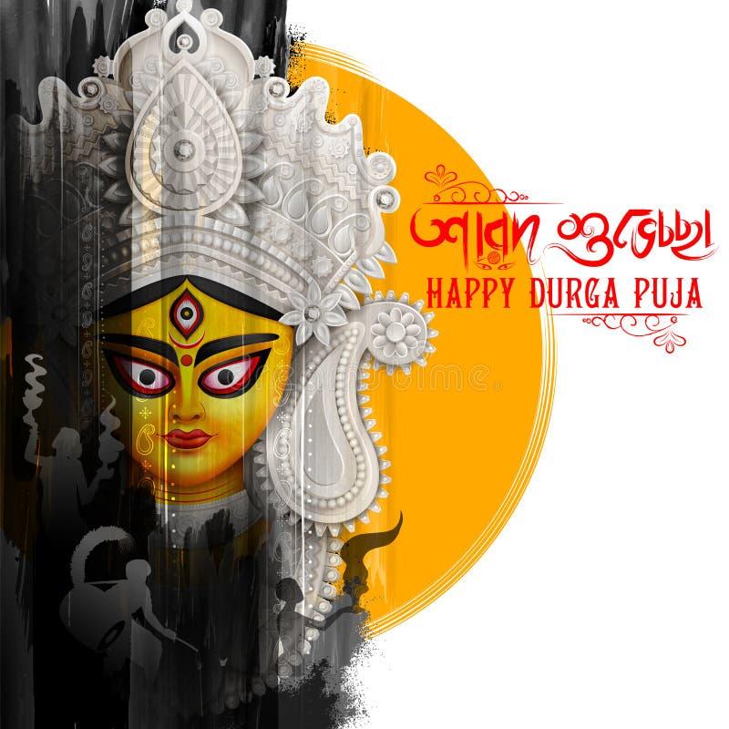 Göttin Durga in glücklichem Dussehra-Hintergrund mit Bengali simsen Bedeutung Sharod Shubhechha Herbstgrüße stock abbildung