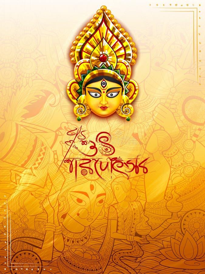 Göttin Durga in glücklichem Durga Puja-Hintergrund mit Bengali simsen Bedeutung Sharod Utsav Herbstfestival lizenzfreie abbildung