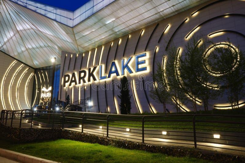 Główne wejście do centrum handlowego ParkLake w sobotni wieczór podczas blokady Coronavirus, bez ludzi w pobliżu, zwykle zajęte m obrazy stock